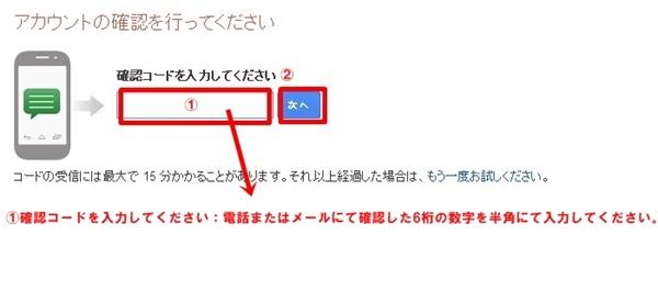 フリーメールアドレス 取得方法 簡単5