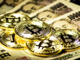 主婦 仮想通貨 ビットコイン 投資 儲かる やり方